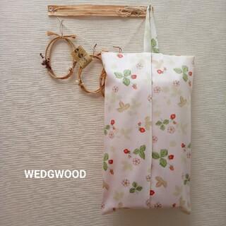 ウェッジウッド(WEDGWOOD)の197 紐付きティッシュボックスケース WEDGWOOD ワイルドストロベリー(ティッシュボックス)