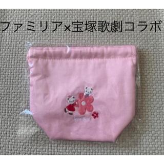 ファミリア(familiar)の【新品】ファミリア×宝塚コラボ 巾着ポーチ ピンク(ポーチ)