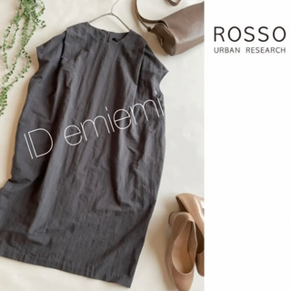 URBAN RESEARCH ROSSO - ROSSO◆コクーンワンピース