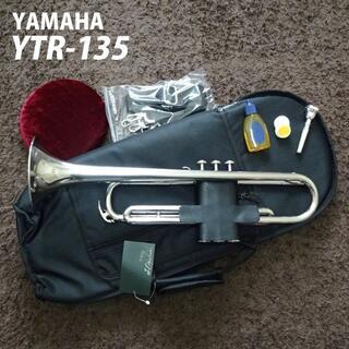 ヤマハ(ヤマハ)のすぐに吹ける♪トランペット(Bb) YTR-135(トランペット)
