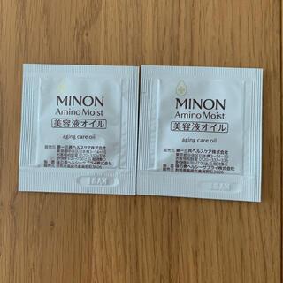 ミノン(MINON)のミノン 美容液オイル(美容液)