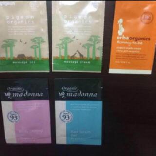 エルバビーバ(erbaviva)の新品 erbaorganics他オーガニックスキンケア5点サンプル(化粧水/ローション)