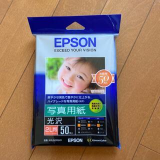 エプソン(EPSON)の写真用紙 プリント用紙 2L 50枚入 エプソン(その他)