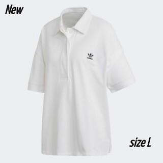 アディダス(adidas)の新品 L adidas orignals ポロシャツ オーバーサイズ 白(ポロシャツ)