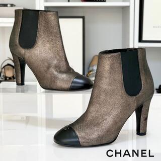 シャネル(CHANEL)の2466 シャネル ココマーク サイドゴア ショートブーツ メタリック(ブーツ)