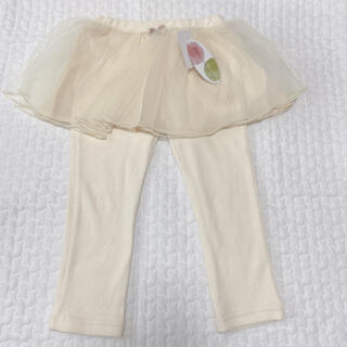 シマムラ(しまむら)のチュールスカート リブレギンス 100cm(スカート)