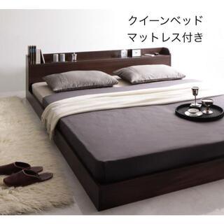 新品 送料込 保証付 クイーンベッド マットレス付 大きいサイズ シンプルベッド(クイーンベッド)
