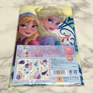 ディズニー(Disney)の即購入OK!新品未開封☆ディズニー アナと雪の女王 レジャーシート(キャラクターグッズ)