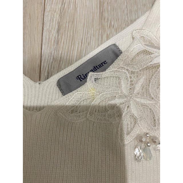 Rirandture(リランドチュール)のリランドチュール ニット レディースのトップス(ニット/セーター)の商品写真