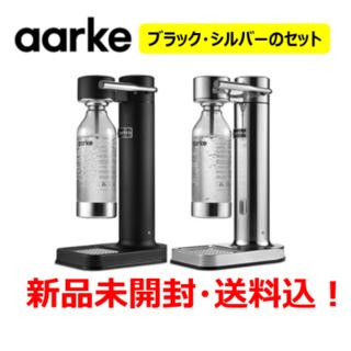 炭酸水メーカー🎶 アールケ AARKE カーボネーター2  シルバー&ブラック(その他)