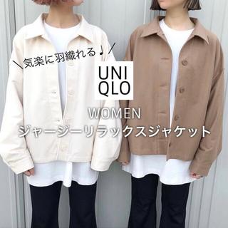 UNIQLO - UNIQLOジャージーリラックスジャケットSサイズ白オフホワイト新品未使用タグ付