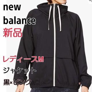 ニューバランス(New Balance)のnew balance ジャケット 5WAY ストレッチウーブン レディース M(トレーニング用品)