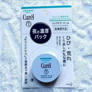 Curel - Curel  キュレル リップケアバーム
