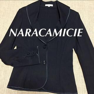ナラカミーチェ(NARACAMICIE)の美品 ナラカミーチェ ストレッチ テーラード ジャケット ブラック(テーラードジャケット)