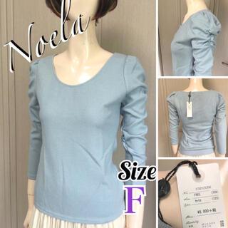 ノエラ(Noela)のタグ付新品!定価8000円 Noelaくすみブルーの袖がかわいいカットソー(カットソー(長袖/七分))