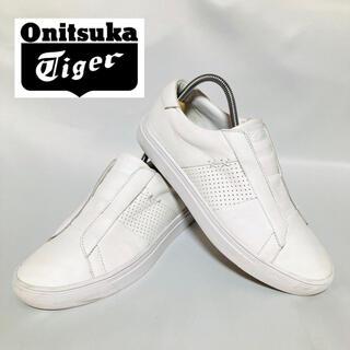 Onitsuka Tiger - 【超美品】Onitsuka Tiger オニツカタイガー スリッポン  レザー