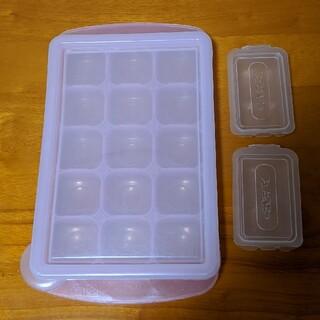 特価!エジソン 離乳食冷凍小分けパック +オマケ(離乳食調理器具)