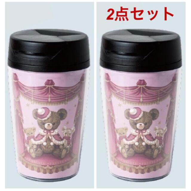Angelic Pretty(アンジェリックプリティー)のDream Bearタンブラー インテリア/住まい/日用品のキッチン/食器(タンブラー)の商品写真