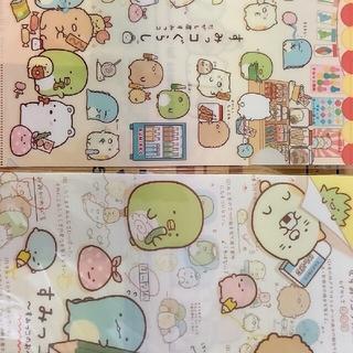 すみっコぐらし クリアファイル&ミニノート(クリアファイル)