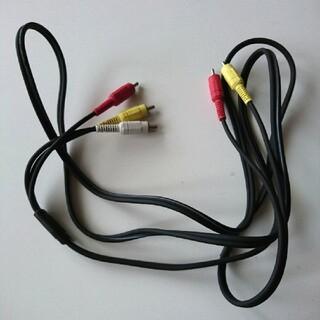 エルパ(ELPA)のケーブル ELPA オス/オス 2m 赤白黄(PCパーツ)
