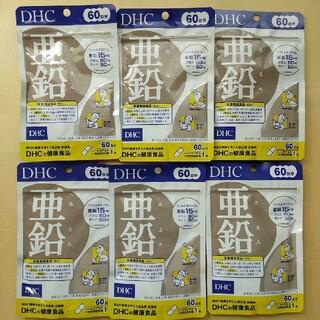 DHC - 【新品未開封】60日分×6個 亜鉛 DHC サプリメント サプリ