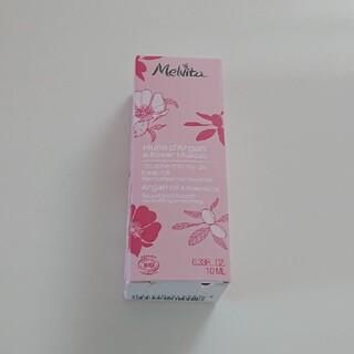 メルヴィータ(Melvita)のメルヴィータ スキンオイル(オイル/美容液)