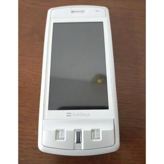 カシオ(CASIO)のsoftbank 930CA 中古品ガラケー 希少品(携帯電話本体)