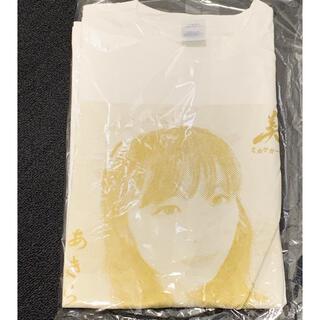 あきら生誕Tシャツ ホワイト M(Tシャツ/カットソー(半袖/袖なし))