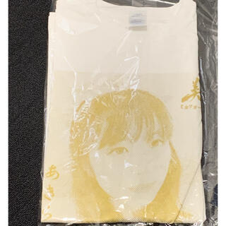 あきら生誕Tシャツ ホワイト L(Tシャツ/カットソー(半袖/袖なし))