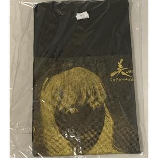 あきら生誕Tシャツ ブラック Mサイズ(Tシャツ/カットソー(半袖/袖なし))