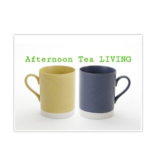 AfternoonTea - 新品 未使用 Afternoon Tea LIVING  カップ