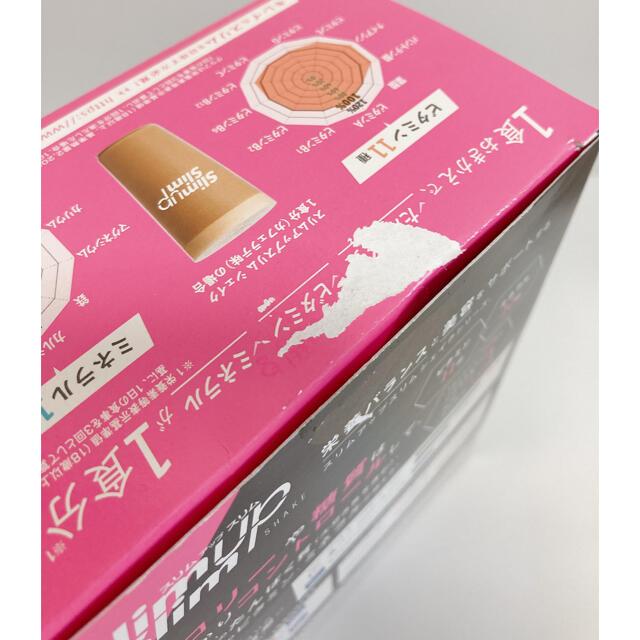 アサヒ(アサヒ)のアサヒ スリムアップスリム コスメ/美容のダイエット(ダイエット食品)の商品写真