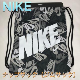 NIKE - NIKE ナイキ ナップサック ジムサック ブラック