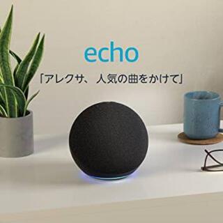 ECHO - お値下げ【新品未使用】Echo 第4世代 スマートスピーカーwith Alexa