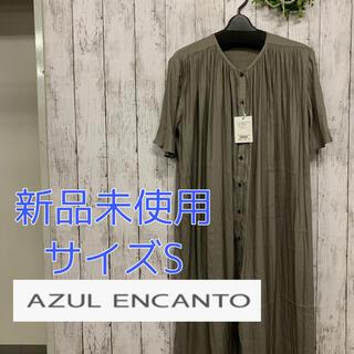 アズールバイマウジー(AZUL by moussy)の1075⭐️AZUL ENCANTO⭐️ワンピース⭐️新品⭐️サイズS(ロングワンピース/マキシワンピース)