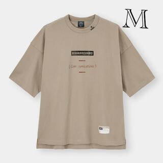 ミハラヤスヒロ(MIHARAYASUHIRO)の新品未使用 GU ミハラヤスヒロ ビッグT(5分袖)MY ベージュ M(Tシャツ/カットソー(半袖/袖なし))
