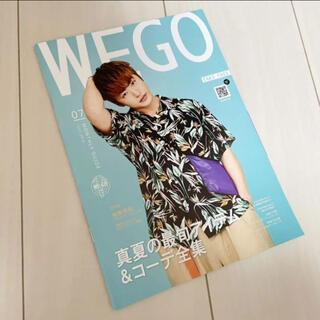 ウィゴー(WEGO)の佐野玲於 WEGO 冊子(男性タレント)
