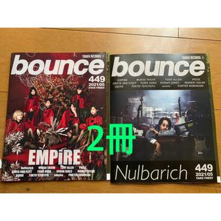 bounce 449  タワレコ 冊子(印刷物)