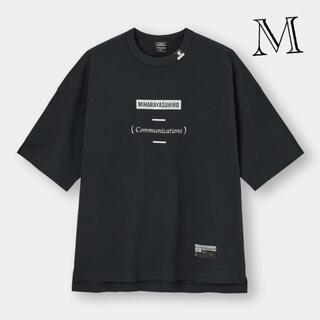 ミハラヤスヒロ(MIHARAYASUHIRO)の新品未使用 GU ミハラヤスヒロ ビッグT(5分袖)MY ブラック M(Tシャツ/カットソー(半袖/袖なし))