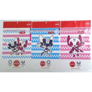 コカコーラ(コカ・コーラ)の東京2020 オリンピック インデックスクリアファイル 全3種類/計3枚セット(クリアファイル)