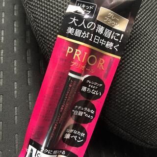 PRIOR - 資生堂 プリオール 美眉ペン グレーブラウン(1.4ml)