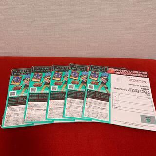 ユウギオウ(遊戯王)の遊戯王 ラッシュデュエル 限定カード 応募券 アイス(シングルカード)
