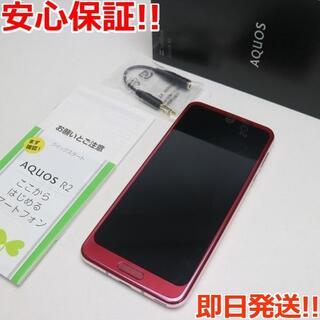 アクオス(AQUOS)の美品 706SH ローズレッド 本体 白ロム (スマートフォン本体)
