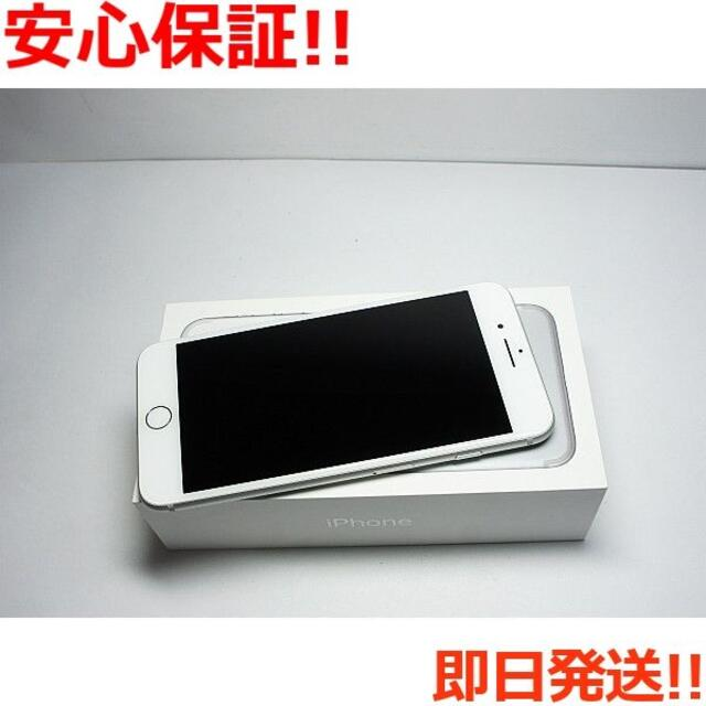 iPhone(アイフォーン)の新品 SIMフリー iPhone7 PLUS 128GB シルバー スマホ/家電/カメラのスマートフォン/携帯電話(スマートフォン本体)の商品写真