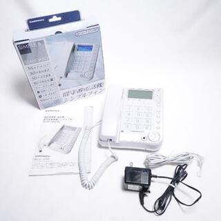 カシムラ(Kashimura)のカシムラ 留守番電話機シンプルフォン(その他)