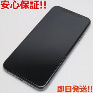 アイフォーン(iPhone)の美品 SIMフリー iPhoneXS 256GB スペースグレイ (スマートフォン本体)