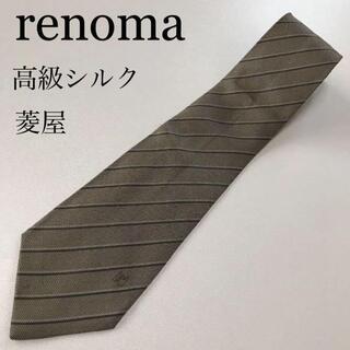 レノマ(RENOMA)のレノマ 菱屋 高級シルク ネクタイ ペンシルストライプ レジメンタル(ネクタイ)