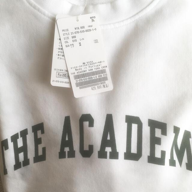 DEUXIEME CLASSE(ドゥーズィエムクラス)のドゥーズィエムクラス購入 the academy newyork スウェット 白 レディースのトップス(トレーナー/スウェット)の商品写真