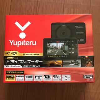 ユピテル(Yupiteru)のドライブレコーダー YUPITERU DRY-FH92WG(車内アクセサリ)
