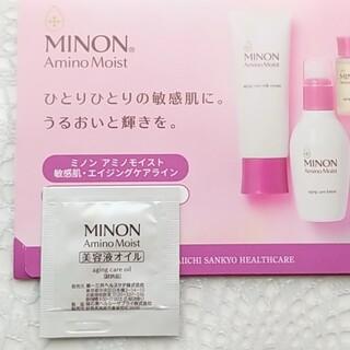 ミノン(MINON)のミノン MINON 美容液オイル(美容液)